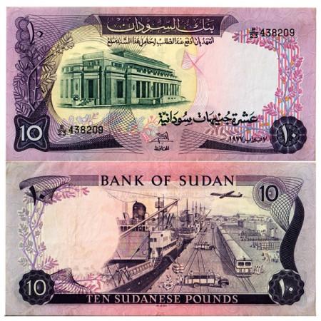 "1977 * Billete Sudán 10 Sudanese Pounds ""Bank of Sudan - Khartoum"" (p15b) EBC"