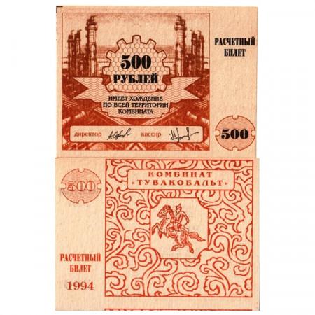 "1994 * Billete Tannu Tuvá (Rusia) 500 Rubles ""Tuva Kobalt Factory"" (pNL) SC"