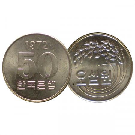 """1972 * 50 Won Corea del Sur """"Serie F.A.O."""" (KM 20) UNC"""