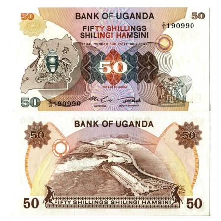 "ND (1982) * Billete Uganda 50 Shillings ""Nalubaale Hydroelectric Dam"" (p18b) cSC"