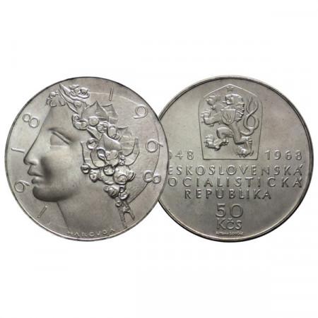 "1968 * 50 Korun Plata Checoslovaquia ""50th of Independence"" (KM 65) FDC"