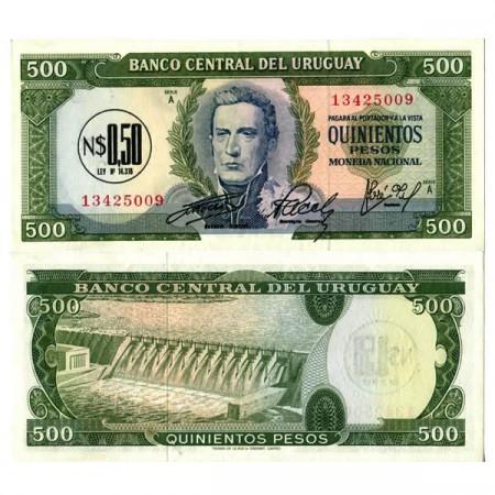 """ND (1975) * Billet Uruguay 0,50 Nuevos Pesos """"General JG Artigas"""" (p54) SC"""