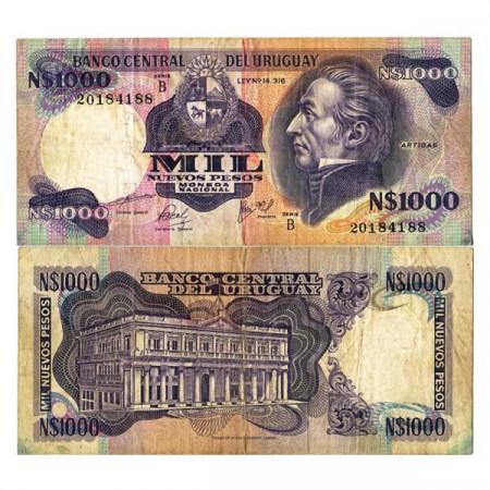 "ND (1981) * Billet Uruguay 1000 Nuevos Pesos ""General JG Artigas"" (p64b) BC"