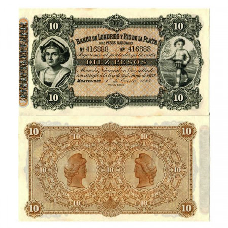 "1883 * Billet Uruguay 10 Pesos ""Christopher Columbus"" (pS242r) cSC"