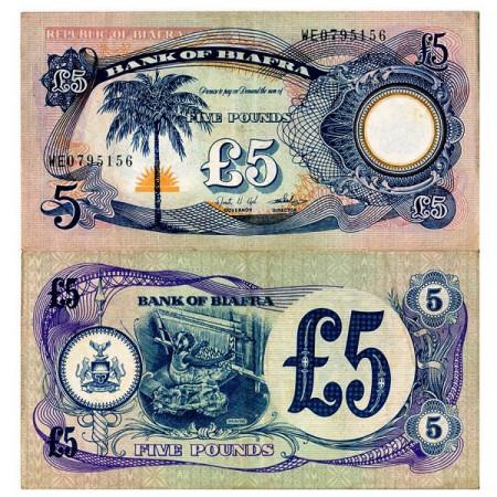 ND (1968-69) * Billete Biafra 5 Pounds (p6a) MBC