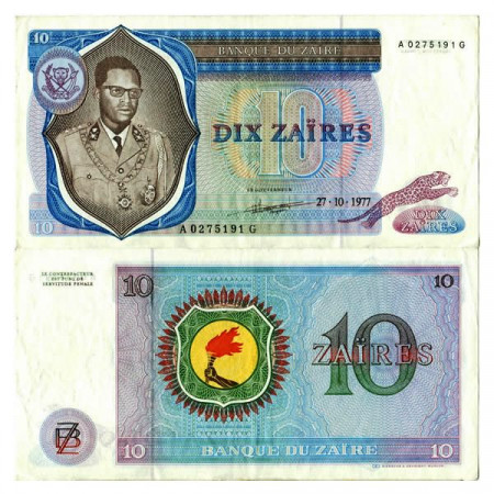"1977 * Billete Zaire 10 Zaires ""Mobutu Sese Seko"" (p23b) EBC"