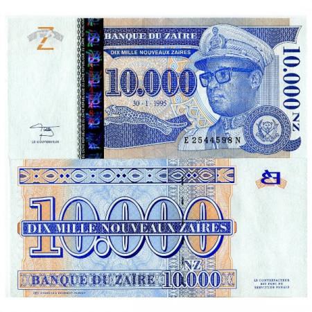 """1995 * Billete Zaire 10.000 Nouveaux Zaires """"Mobutu Sese Seko - GeD"""" (p70a) SC"""