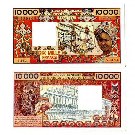 """ND (1977-92) K * Billete Estados África Occidental """"Senegal"""" 10.000 Francs """"Spinning Mill"""" (p709Kl) SC"""