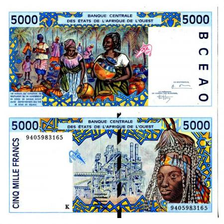 """1994 K * Billete Estados África Occidental """"Senegal"""" 5000 Francs """"Smelting Plan"""" (p713Kc) SC"""