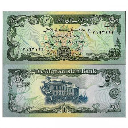 "SH 1357 (1978) * Billet Afghanistan 50 Afghanis ""Khalq Democratic Republic"" (p54) SC"