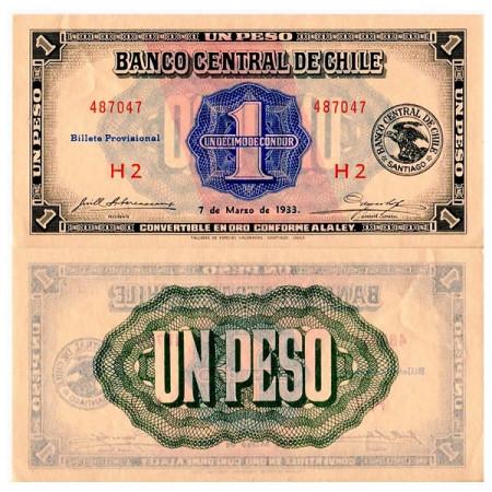 """1933 * Billete Chile 1 Peso - 1/10 Condor """"Billete Provisional"""" (p88b) EBC+"""