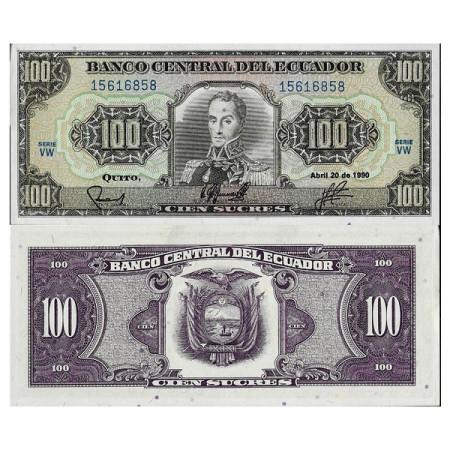 """1990 * Billete Ecuador 100 Sucres """"Simón Bolívar"""" (p123) SC"""