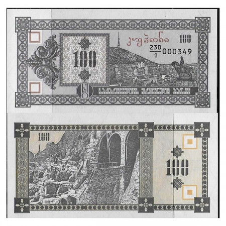 """ND (1993) * Billete Georgia 100 Laris """"Mtazminda Mountain"""" (p28) SC"""