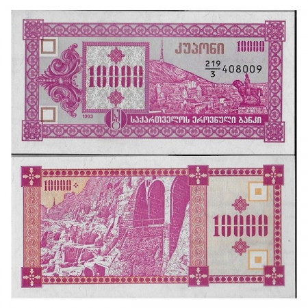 "1993 * Billete Georgia 10.000 Laris ""Mtazminda Mountain"" (p39) SC"