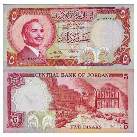 """ND (1975-92) * Billete Jordania 5 Dinars """"King Hussein II"""" (p19c) SC"""