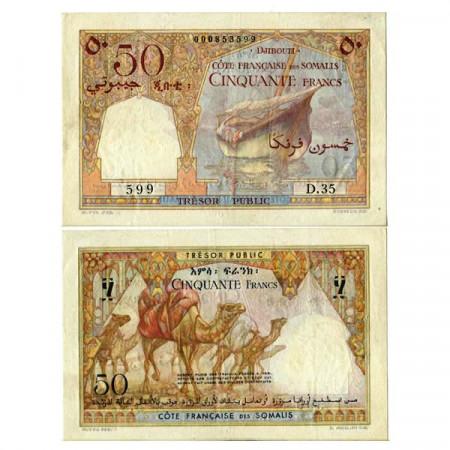 "ND (1952) * Billete Somalia Francesa - Yibuti 50 Francs ""Côte Française des Somalis"" (p25) MBC+"