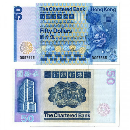 "1982 * Billete Hong Kong 50 Dollars ""Chinze"" (78c) SC"