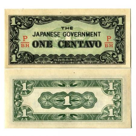 """ND (1942) * Billete Filipinas 1 Centavo """"Ocupación Japonesa – WWII"""" (p102b) SC"""