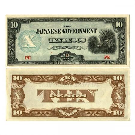 """ND (1942) * Billete Filipinas 10 Pesos """"Ocupación Japonesa – WWII"""" (p108a) EBC+"""