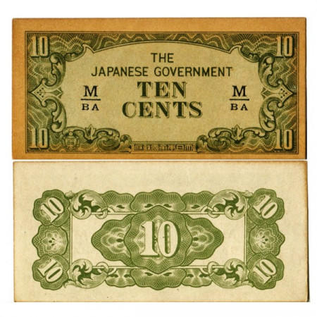 "ND (1942) * Billete Malasia Británica (Malaya) 10 Cents ""Ocupación Japonesa WWII"" (pM3b) EBC+"