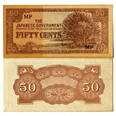 "ND (1942) * Billete Malasia Británica (Malaya) 50 Cents ""Ocupación Japonesa WWII"" (pM4b) EBC+"