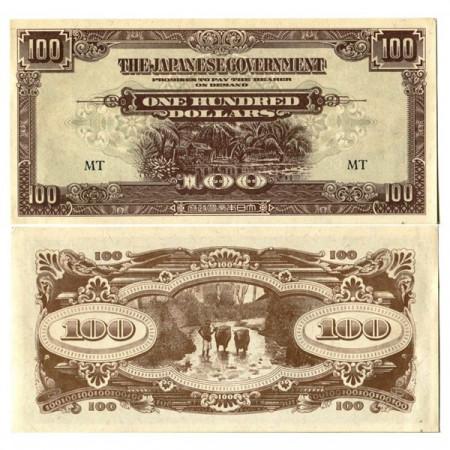 "ND (1944) * Billete Malasia Británica (Malaya) 100 Dollars ""Ocupación Japonesa WWII"" (pM8b) cSC"