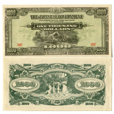 "ND (1945) * Billete Malasia Británica (Malaya) 1000 Dollars ""Ocupación Japonesa WWII"" (pM10b) cSC"