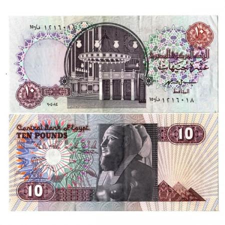 """1978-00 * Billete Egipto 10 Pounds """"Al-Rifai Mosque"""" (p51) MBC+"""