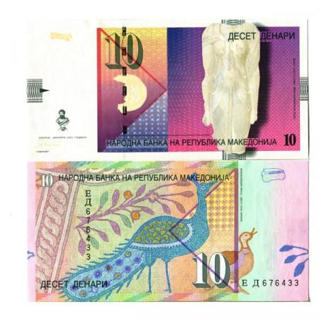 """2001 * Billete 10 Denari Macedonia """"Torso of Goddess"""" (p14c) SC"""