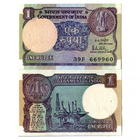 "1981 * Billete India 1 Rupee ""Government of India"" (78a) EBC+-Pickholes"