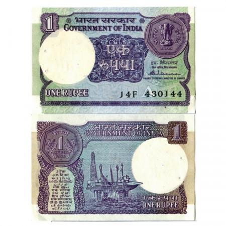 "1986 A * Billete India 1 Rupee ""Government of India"" (78Ac) EBC+-Pickholes"
