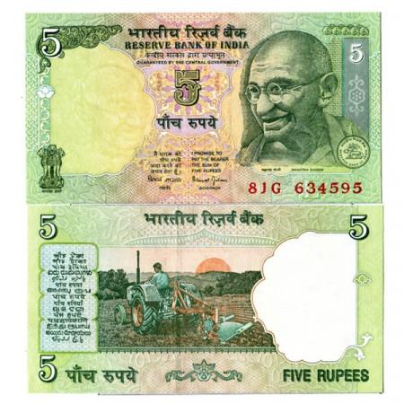 """ND (2003) L * Billete India 5 Rupees """"Mahatma Gandhi"""" (p88Ab) SC"""