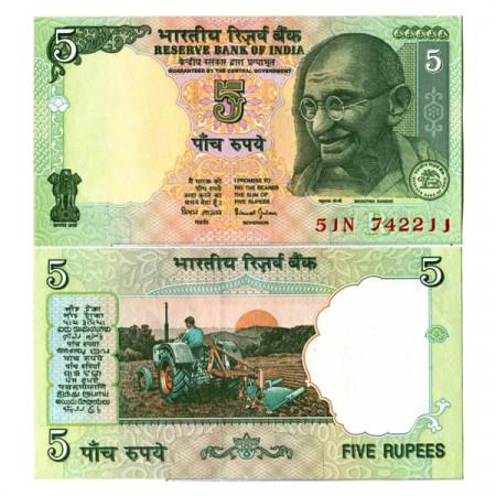 """ND (2004) R * Billete India 5 Rupees """"Mahatma Gandhi"""" (p88Ac) SC"""