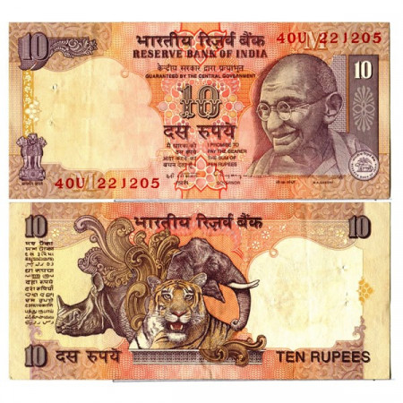 "ND (1996) M * Billete India 10 Rupees ""Mahatma Gandhi"" (p89c) EBC"