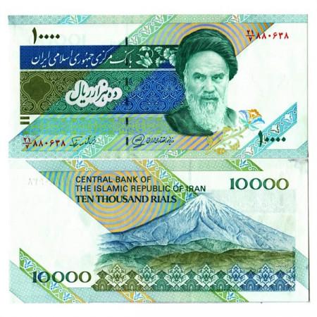 "ND (1992-..) * Billete Irán 10.000 Rials ""Ayatollah Khomeini"" (p146c) SC"