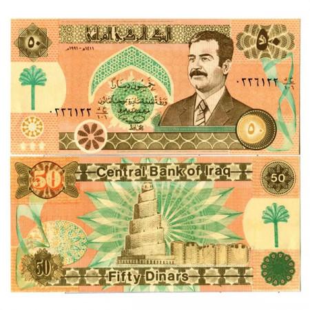 "1991 * Billete Irak 50 Dinars ""Saddam Hussein"" (p75) SC"