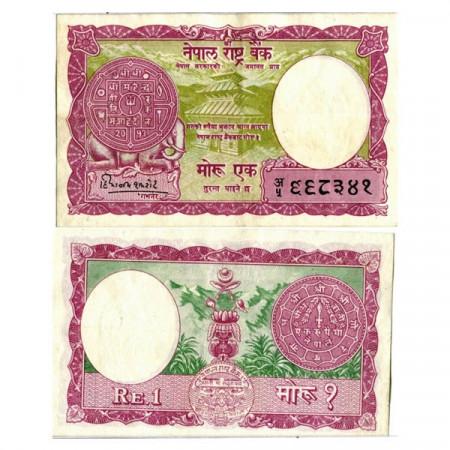 "ND (1960) * Billete Nepal 1 Rupee ""Temple"" (p8) EBC"