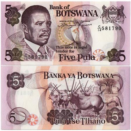 "ND (1992) * Billete Botsuana 5 Pula ""Quett Masire"" (p11a) SC"