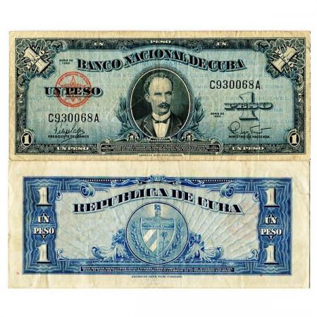 "1960 * Billete Cuba 1 Peso ""J Martí"" (p77b) MBC"