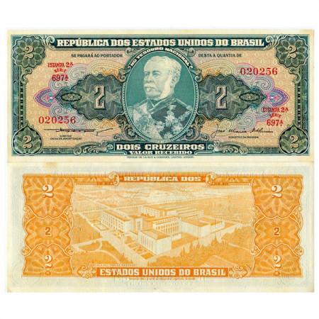 """ND (1956-58) * Billete Brasil 2 Cruzeiros """"Valor Recebido - De Caxias"""" (p157A) EBC+"""