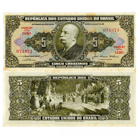 "ND (1953-59) * Billete Brasil 5 Cruzeiros ""Valor Recebido - B do Rio Branco"" (p158c) EBC+"
