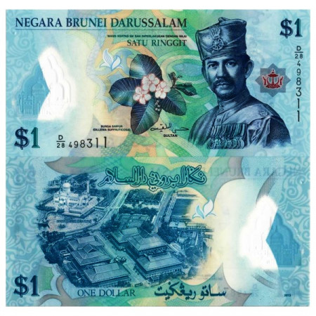 "2013 * Billete Polímero Brunei 1 Ringgit - Dollar ""Hassan al-Bolkiah"" (p35b) SC"
