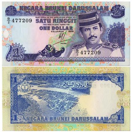 """1989 * Billete Brunei 1 Ringgit """"Hassanal Bolkiah"""" (p13a) SC"""
