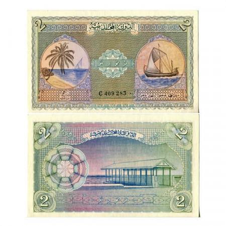 "1960 (AH1379) * Billete Maldivas 2 Rufiyaa (Rupees) ""Royal Jetty"" (p3b) SC"