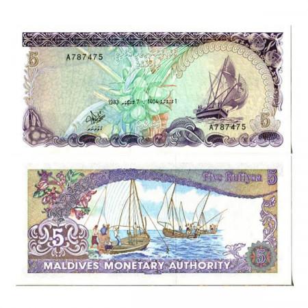 """1983 (AH1404) * Billete Maldivas 5 Rufiyaa (Rupees) """"Dhow"""" (p10a) SC"""
