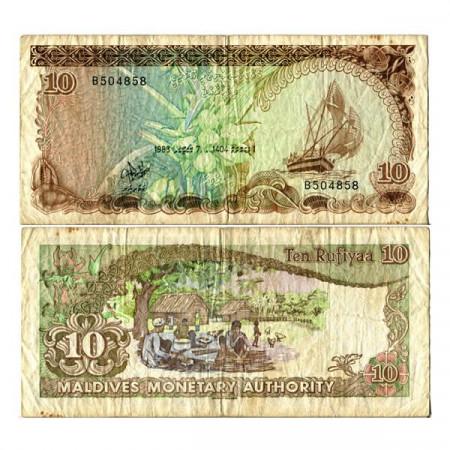 "1983 (AH1404) * Billete Maldivas 10 Rufiyaa (Rupees) ""Dhow"" (p11a) BC"