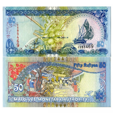 """2000 (AH1421) * Billete Maldivas 50 Rufiyaa (Rupees) """"Dhow"""" (p21a) SC"""