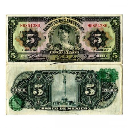 """1943 * Billete México 5 Pesos """"La Gitana"""" (p34e) MBC"""