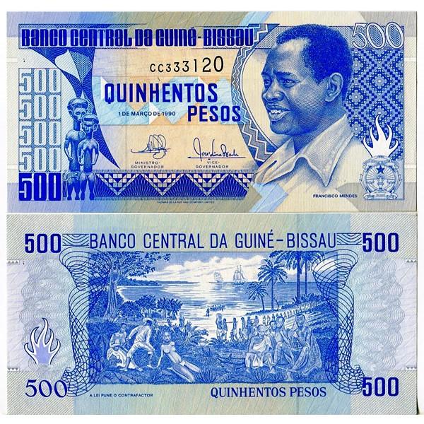 Guinea Bissau Paper Money 100 Pesos 1990 UNC